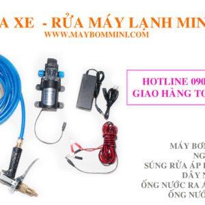 Bộ rửa xe mini 12v 60w súng áp lực
