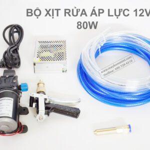 bo-xit-rua-ap-luc-12v-mini