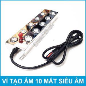Humidifier Ultrasonic 48V 240W Smartpumps