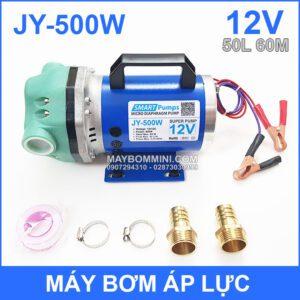 May Bom Ap Luc JY 500W 12V 50L