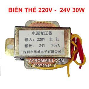 Bien The 220v Ra 24v