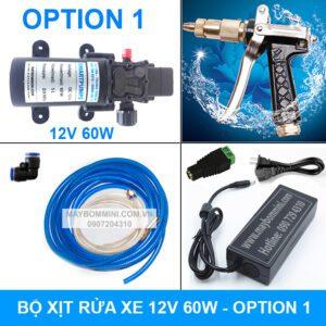Bo Rua Xe Mini 12v 60w Option 1.jpg