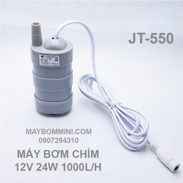 May Bom Chim 12v 6.jpg