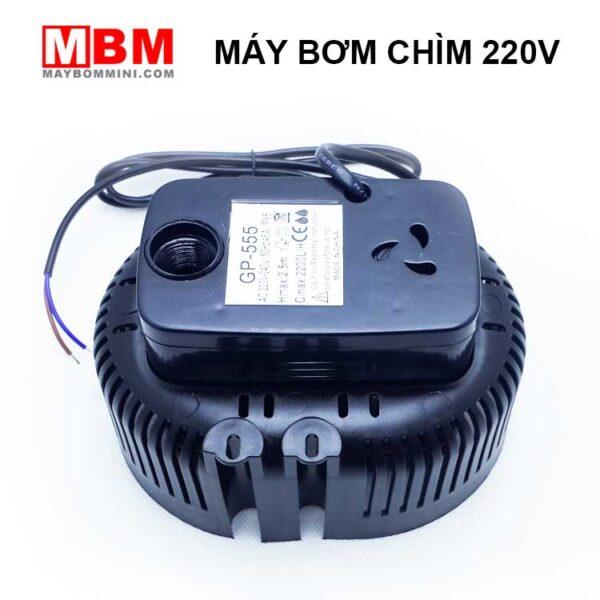 May Bom Chim.jpg