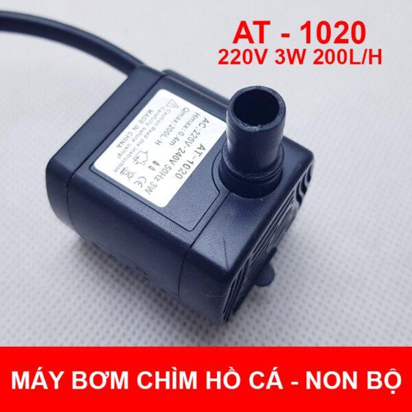 May Bom Chim Ho Ca 2.jpg