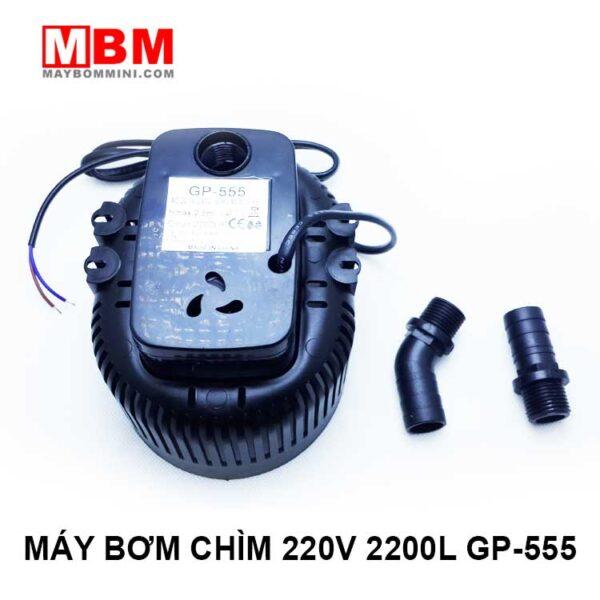 May Bom Chim Ho Ca.jpg