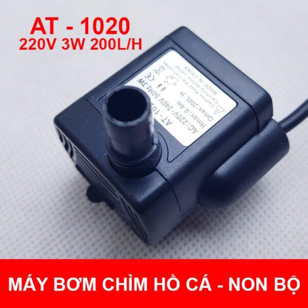 May Bom Hon Non Bo 2.jpg