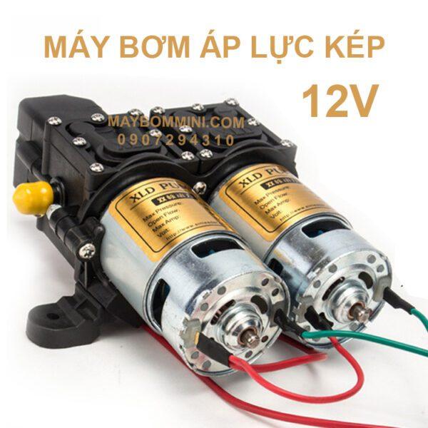May Bom Mini 4.jpg
