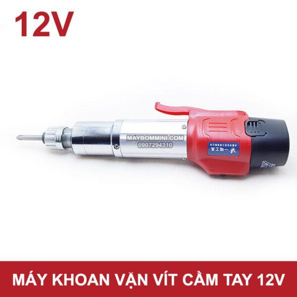 May Van Vit Cam Tay 12v Da Nang
