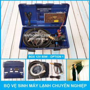 Bo Ve Sinhh May Lanh Chuyen Nghiep 12v80w Box Option 1