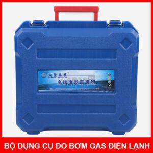 Vali Bo Do Gas