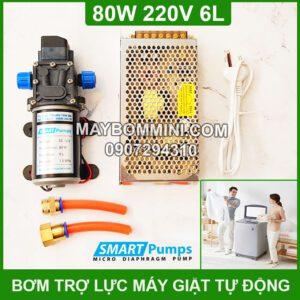 Bo Tro Luc Nuoc May Giat Gia Dinh 220v 80w