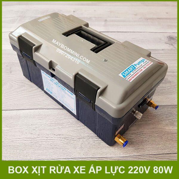 Box Rua Xe Mini Tien Loi 80w