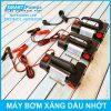 May Bom Xang Dau Nhot 12v 24v 220v 120W 60L Smartpumps