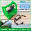 May May Bom Ap Luc 12v 80w Ac Quy 8Ah