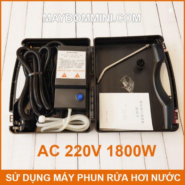 May Bom Phun Xit Rua Hoi Nuoc 220v 1800w