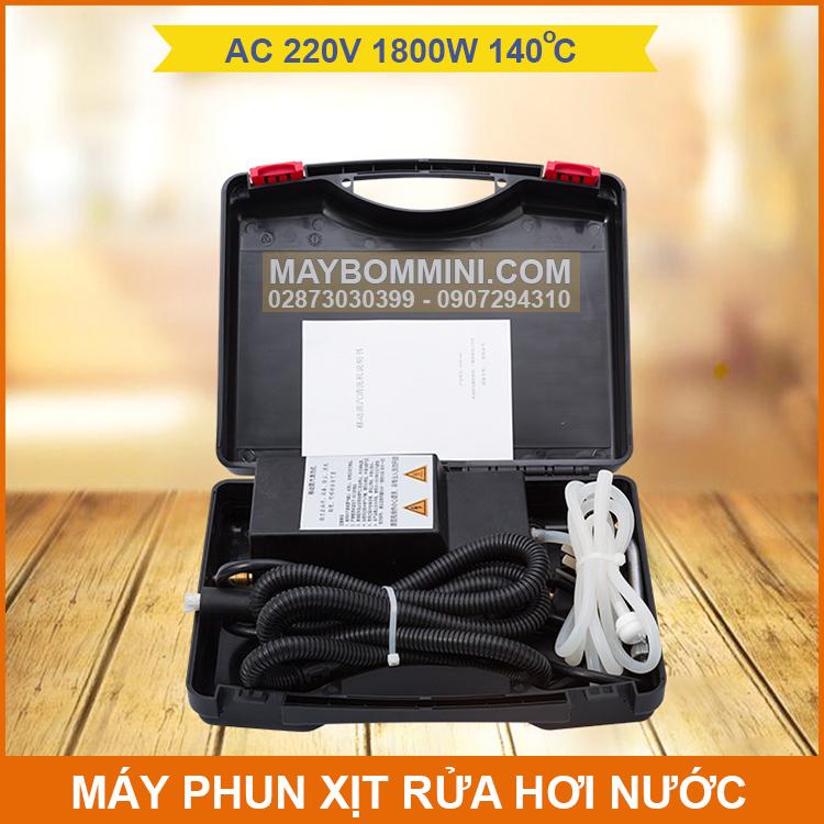 May Phun Xit Rua Hoi Nuoc Nuong 220v 1800w