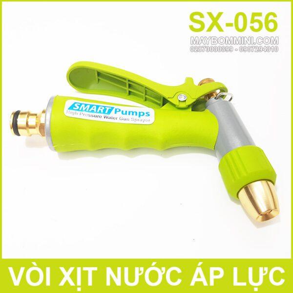 High Pressure Water Gun Sprayer SX 056