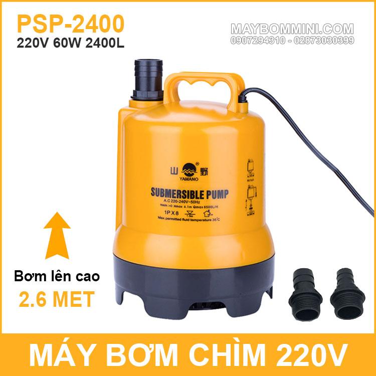 May Bom Chim Nuoc Thai Nuoc Ngap Ho Ca Thac Nuoc 220V 60W 2400L