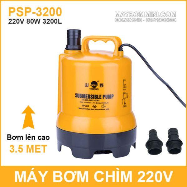 May Bom Chim Nuoc Thai Nuoc Ngap Ho Ca Thac Nuoc 220V 80W 3200L