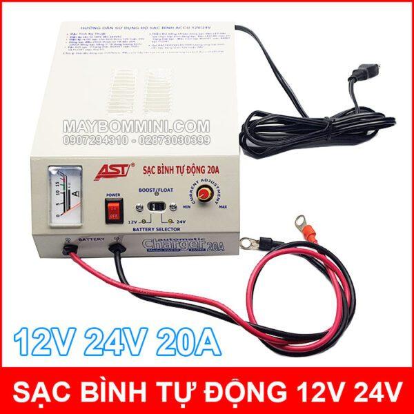 Sac Binh Ac Quy Tu Dong 12V 24V 20A AST Cao Cap Chinh Hang