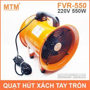 Quat Hut Xach Tau Tron 220V 550W MTM