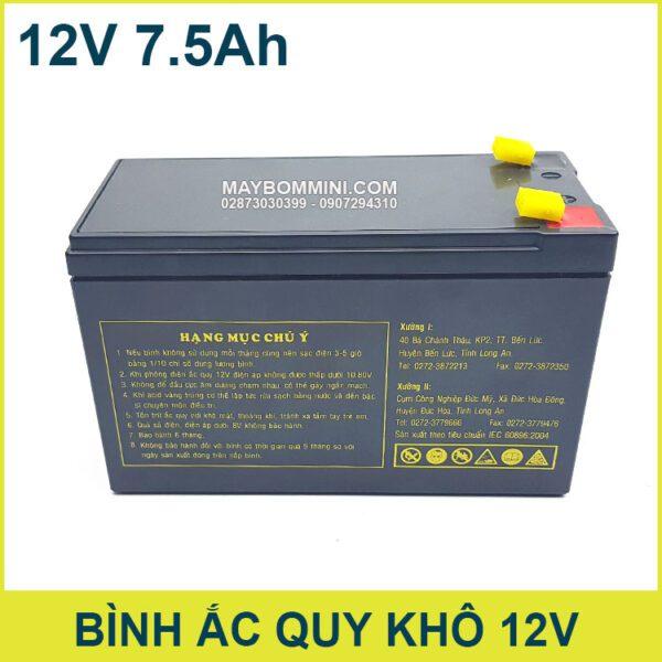 Binh Dien 12v Kho Mini 7500mah